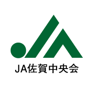 JA佐賀中央会